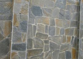 Болгарский сланец Желто-Голубой Темный Коста-Бланка.Толщина 2-3. Камень дикарь, используется для облицовки.